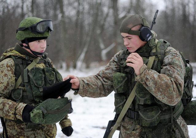 Nouveau système d'armes individuel russe