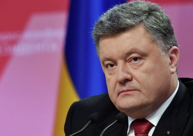 Piotr Porochenko, président de l'Ukraine