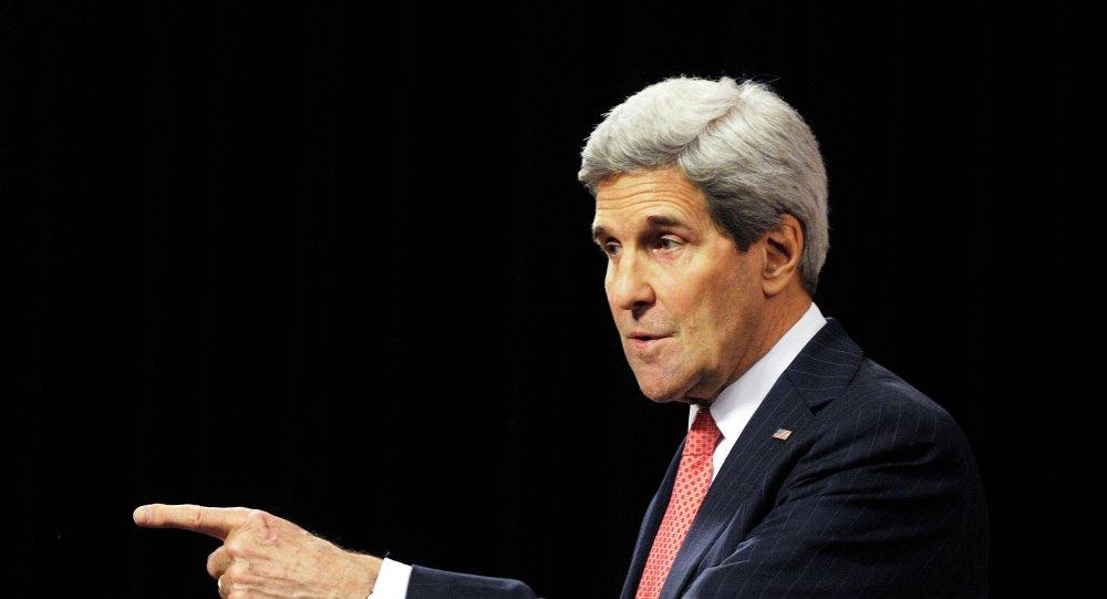 John Kerry. Archive photo
