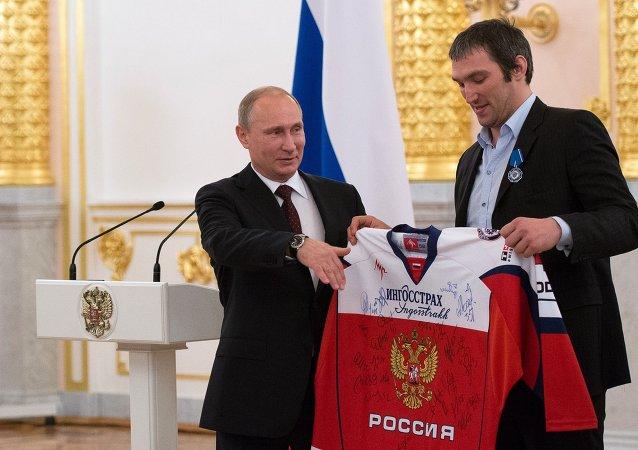 Vladimir Poutine et  Aleksandr Ovetchkine