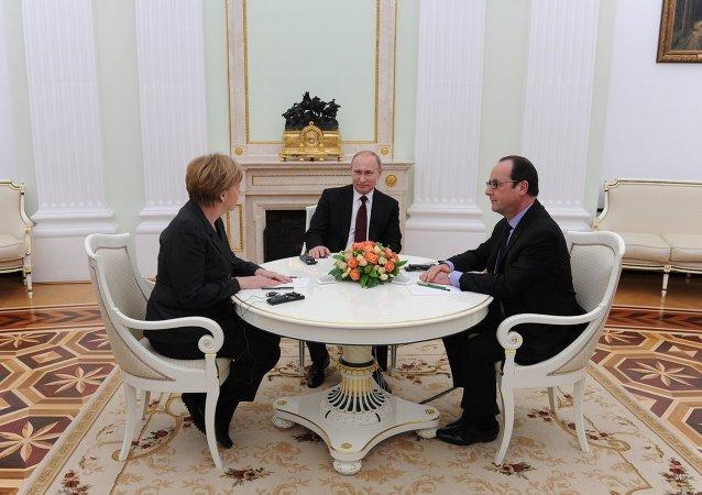 La rencontre à Moscou: les pourparlers sont terminés