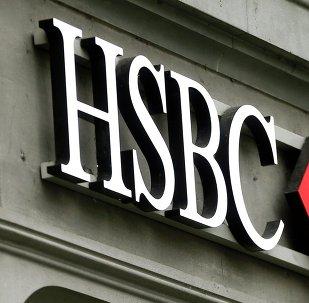 The logo of HSBC bank
