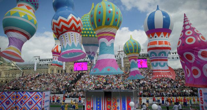 Moscou célèbre la Journée de la ville