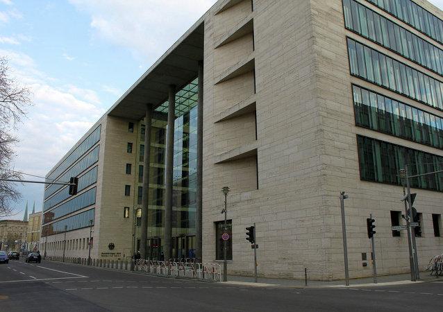 Siège du ministère allemand des Affaires étrangères à Berlin