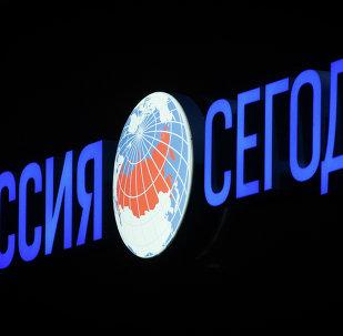 Logo de l'agence Rossiya Segodnya