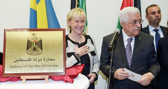 Mahmoud Abbas, ouverture de l'ambassade en Suède