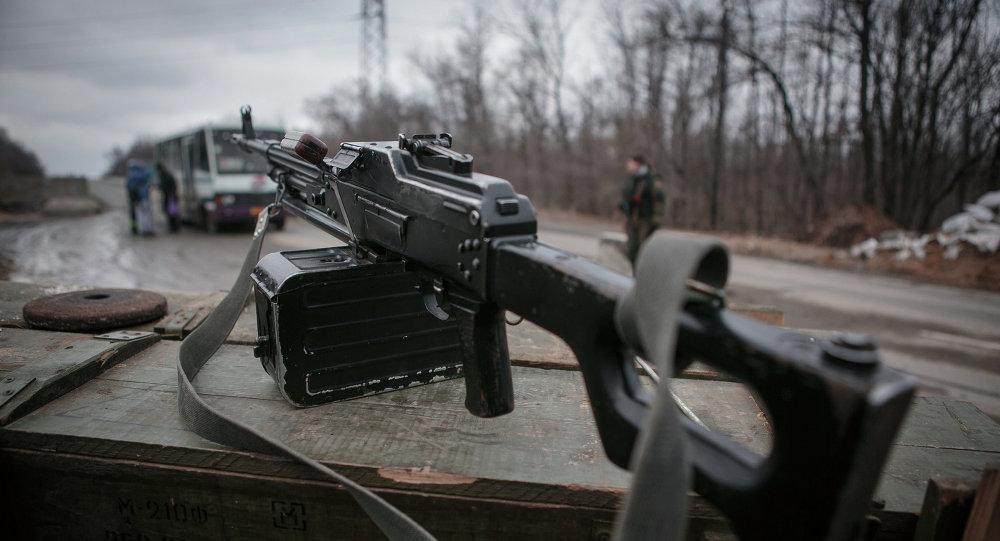 Poste de blocage, Donetsk