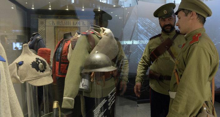 1ère GM: un musée ouvre ses portes près de Saint-Pétersbourg