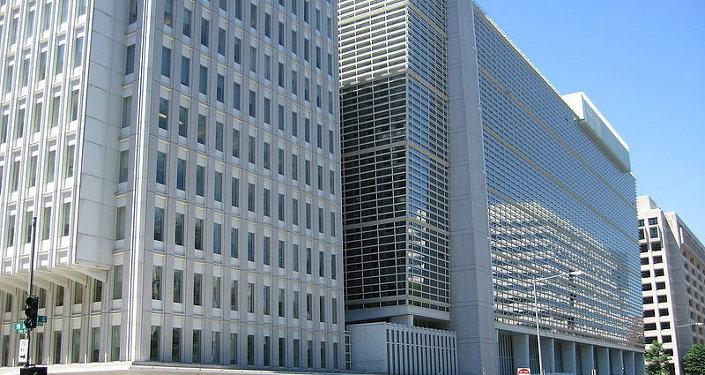 La Banque mondiale