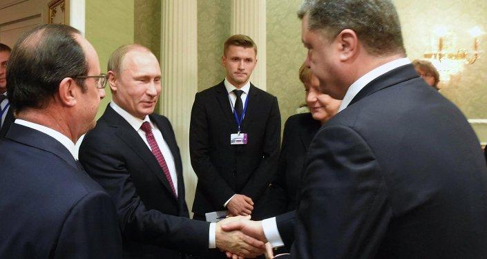 La rencontre de Minsk au format Normandie