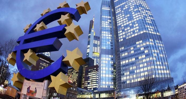 Le siège de la Banque centrale européenne (BCE), à Francfort