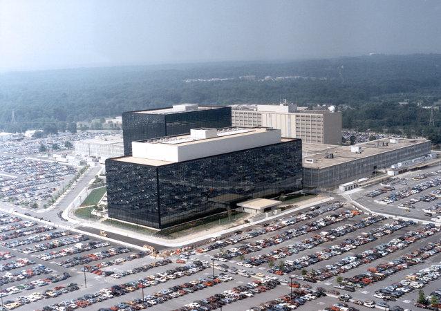 Siège de la NSA américaine