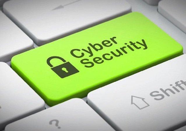 Clavier d'ordinateur avec l'inscription cybersécurité sur le bouton Entrée