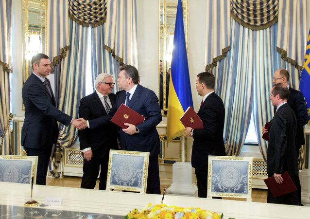 Signature de l'accord sur le règlement de la crise en Ukraine (2014)