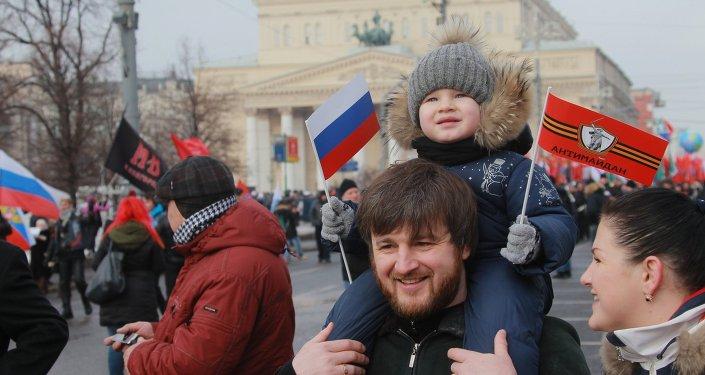 Manifestation organisée au centre de Moscou par le mouvement AntiMaïdan