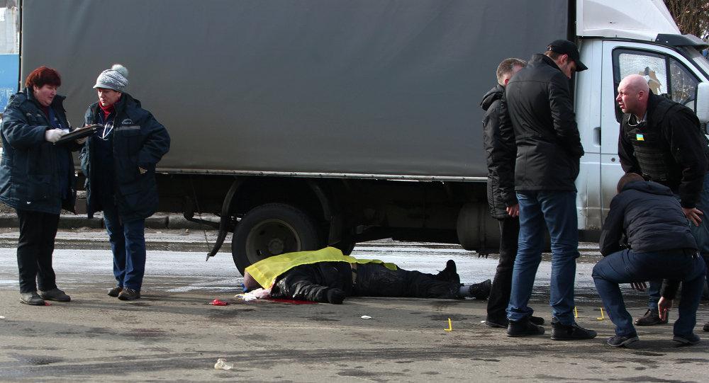 Le lieu de l'explosion à Kharkov