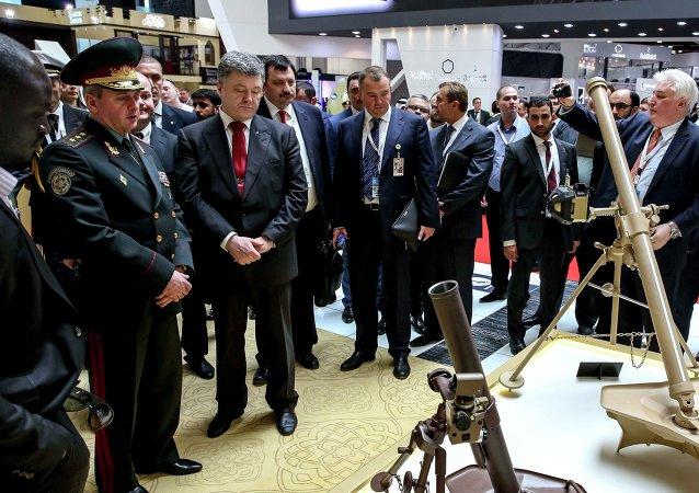 Le président ukrainien Piotr Porochenko au salon international de l'armement IDEX 2015 à Abu Dhabi