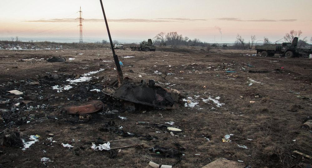 Situation à Logvinovo dans le Donbass