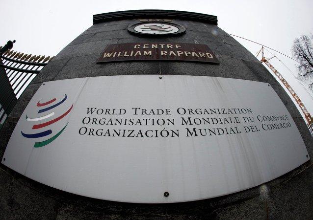 Le siège de l'Organisation mondiale du commerce à Genève