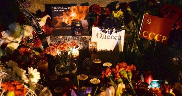 Tragédie d'Odessa