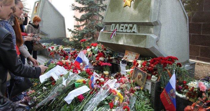 Tragédie d'Odessa (Archives)