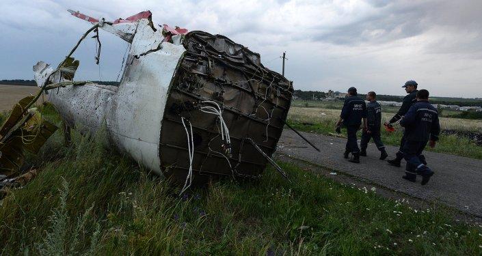 À la place de l'écroulement de l'avion Boeing, Ukraine
