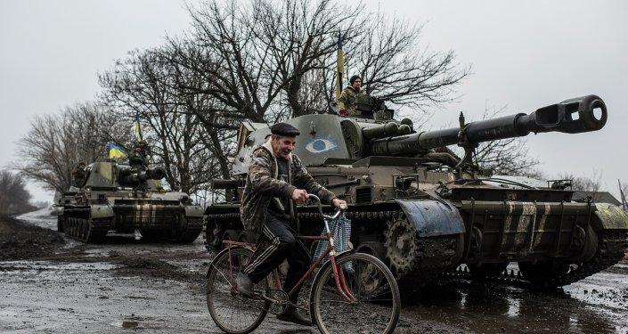 Troupes gouvernementales ukrainiennes