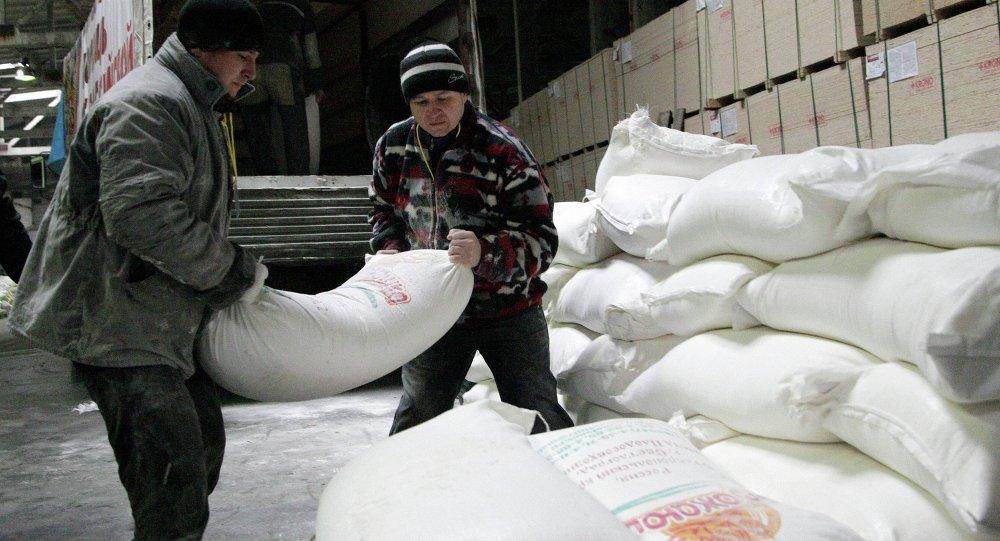 Convoi humanitaire russe