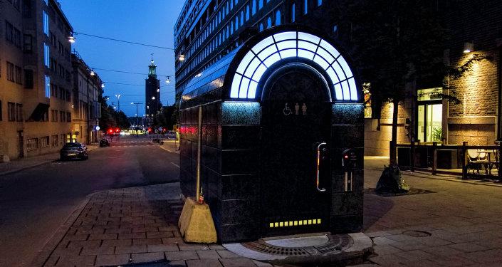 Toilettes en Suède