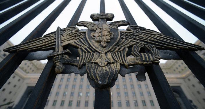 Ministère de la Défense de la Russie