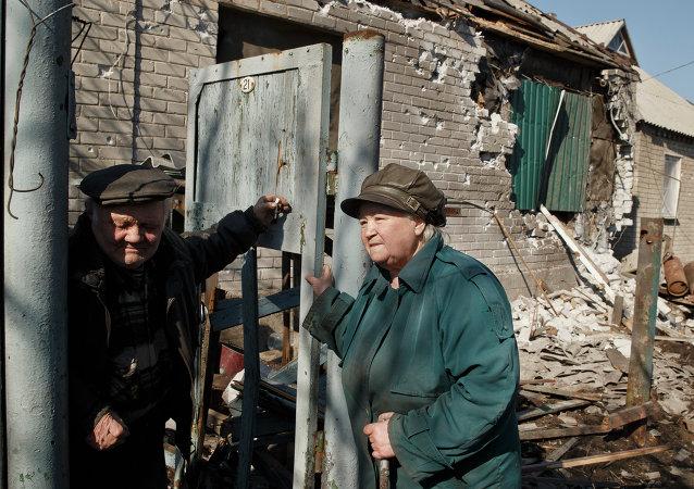 Des habitants du Donbass