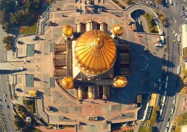 Moscou vue du ciel (partie 1)