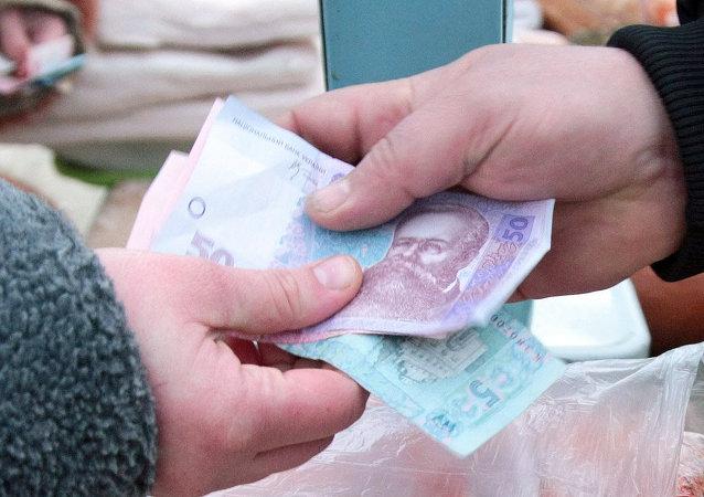 La monnaie ukrainienne