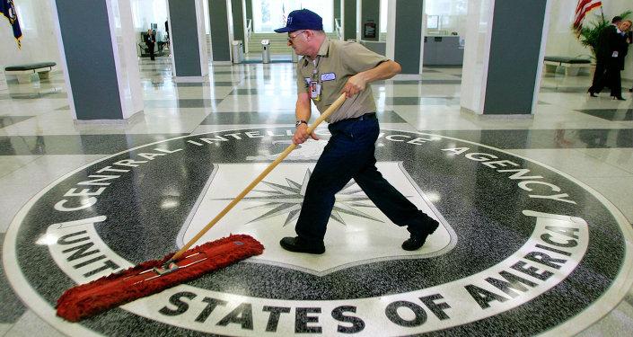 Dans les locaux de la CIA