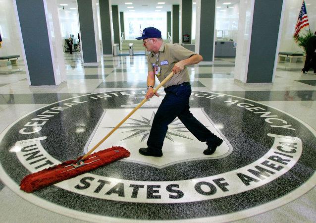 Le NYT dévoile l'échec cuisant du renseignement US en Chine entre 2010 et 2012