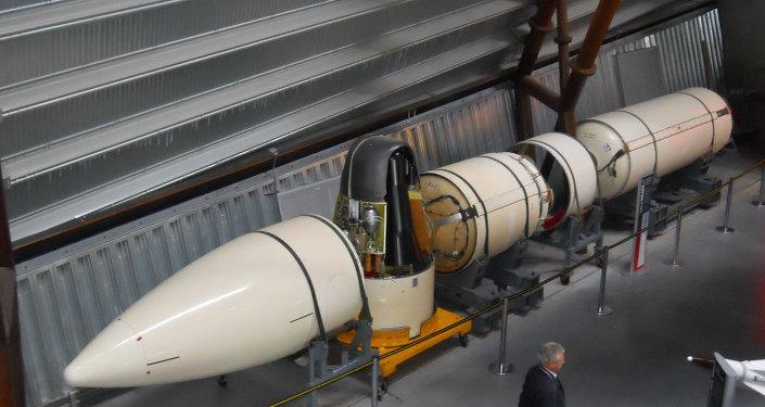 Polaris missile nucléaire
