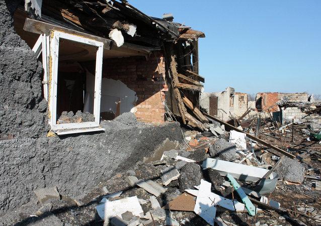 Maisons détruites à Donetsk