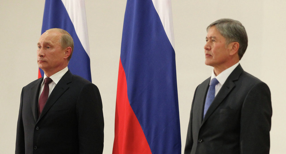 Vladimir Poutine et Almazbek Atambaїev (archives)