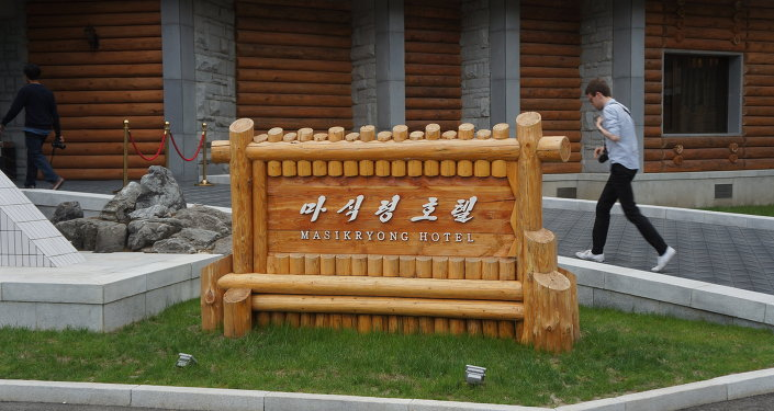 Masikryong Hotel au printemps