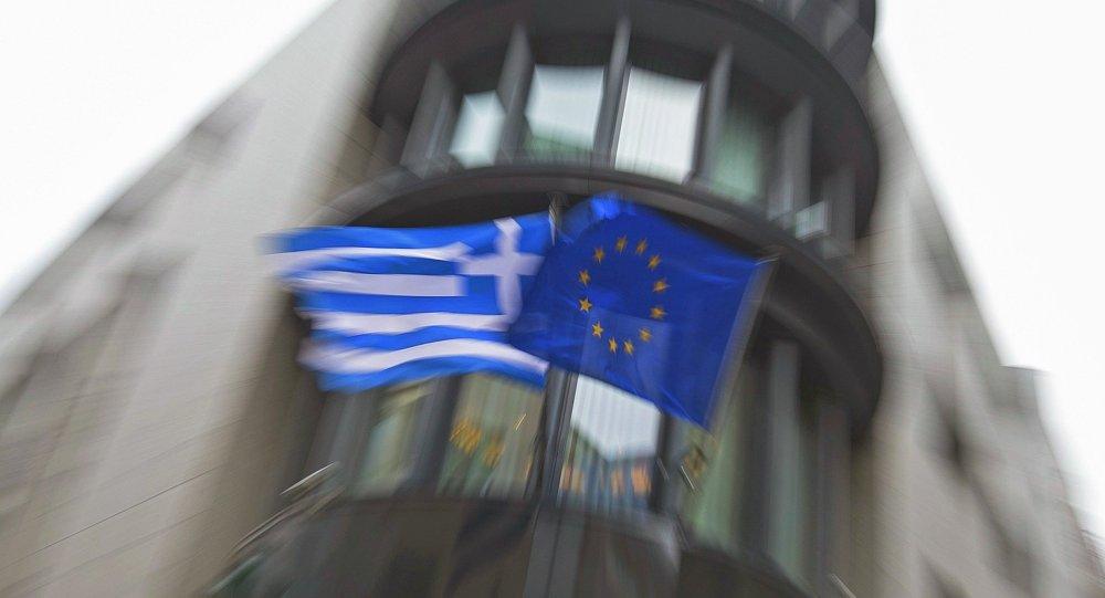 La Grèce dans la zone euro