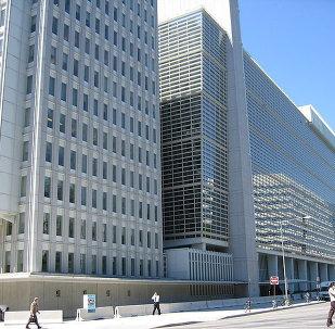 Quartier général du FMI