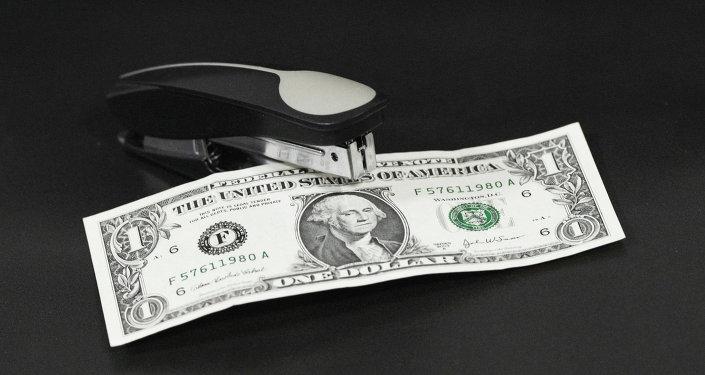 Dollar américain