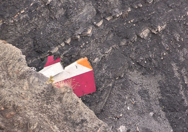 Débris de l'Airbus A320