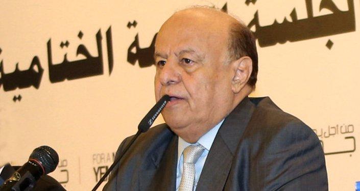Le président yéménite Abed Rabbo Mansour Hadi