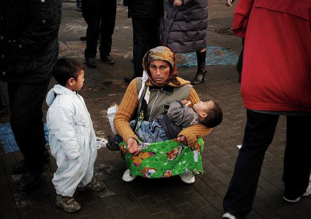 Une Rom avec des enfants