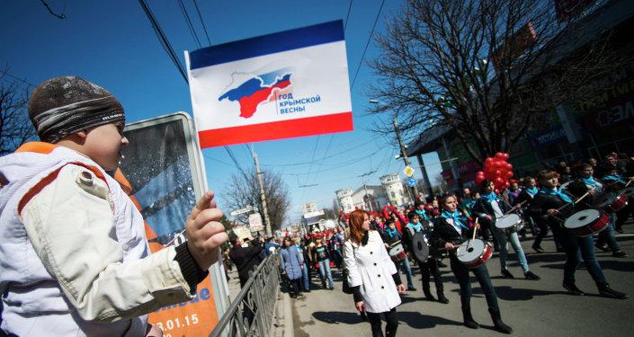 Anniversaire de la réunification de la Crimée avec la Russie