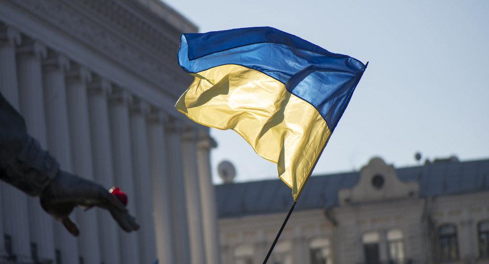 Drapeau de l'Ukraine