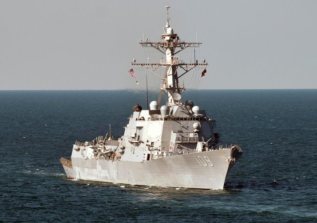 Destroyer américain USS Jason Dunham, mer Noire. Archive photo