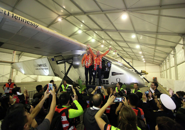 L'avion solaire Solar Impulse 2 a atterri en Chine