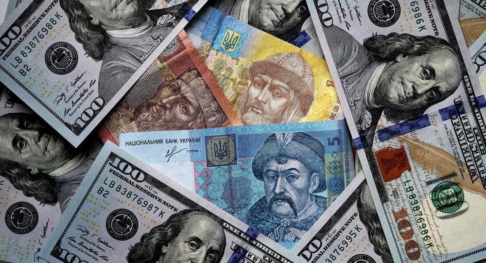 Des hryvnias et des dollars